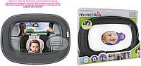 Зеркало для ребенка в автомобиле Baby in Sight (12056)