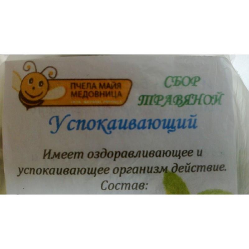 Сбор трав – чай Успокаивающий 50 грамм