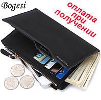 Мужской кожаный шкіряний кошелек клатч портмоне бумажник Bogesi