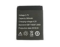 Аккумулятор для смарт-часов UWatch A1/DZ09/GT08/X6