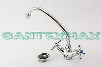 Двухвентильный смеситель для кухни Armatura 271 гайка, фото 1