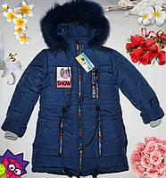 Теплая,стильная куртка на девочку 38,40 размер натуральная опушка