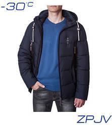 Зимняя куртка теплая со скидкой