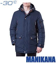 Куртка мужская по распродаже