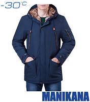 Мужская куртка зимняя утепленная по распродаже