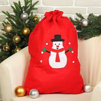 Мешок Деда Мороза  для подарков 60см.*40см.