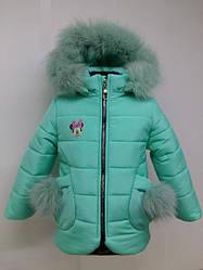 Детская зимняя куртка АНЯ на девочку, мята, р.26-34