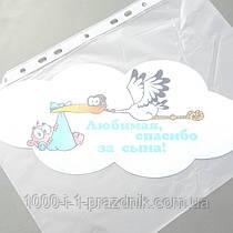 Наклейка Облако с аистом