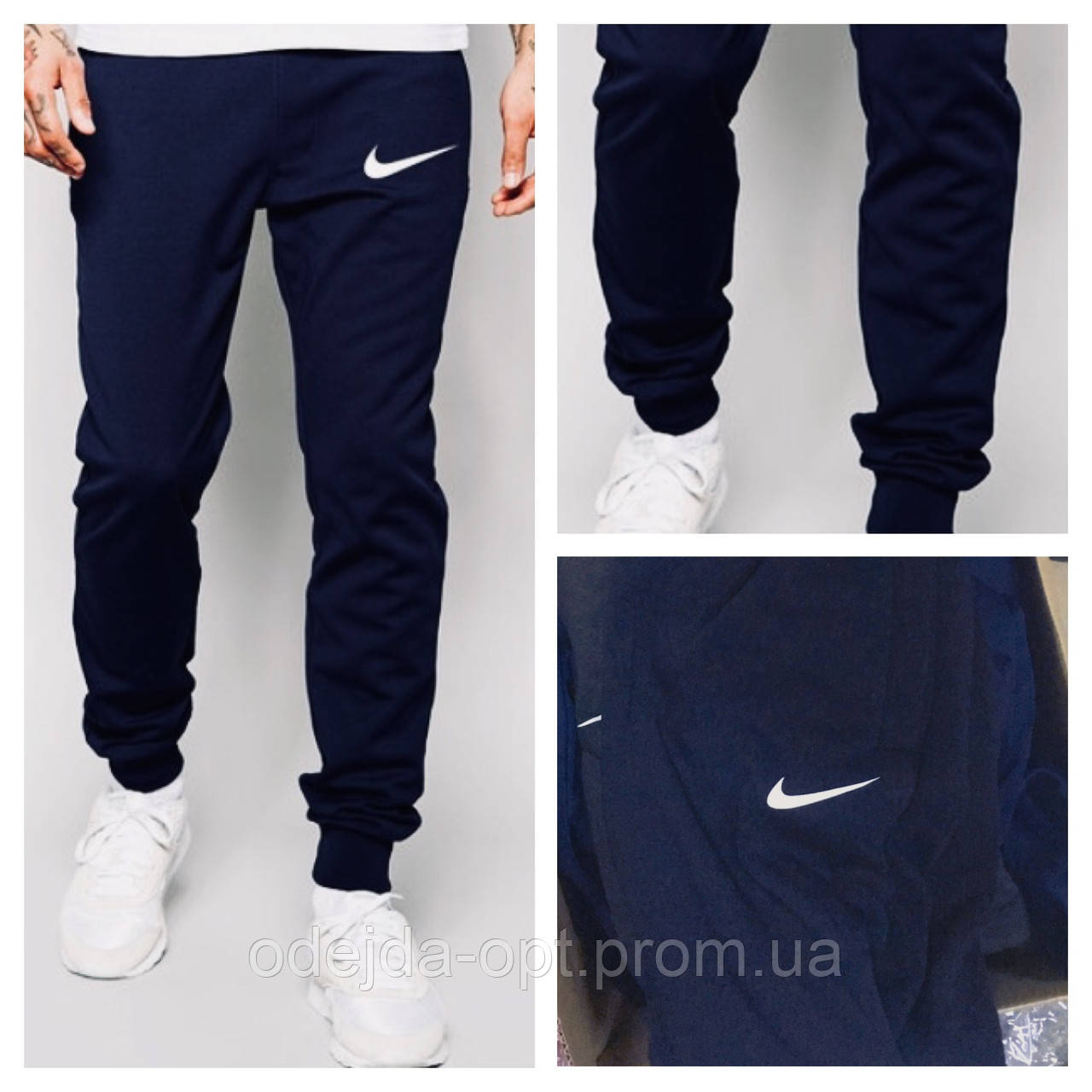 be0bf0023 Спорт штаны Nike новая ткань трикотаж флис: продажа, цена в Одесской ...