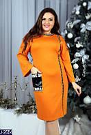 Платье французский трикотаж + эко-кожа + стрейчевая тесьма  (размеры 50-58 )0049-71