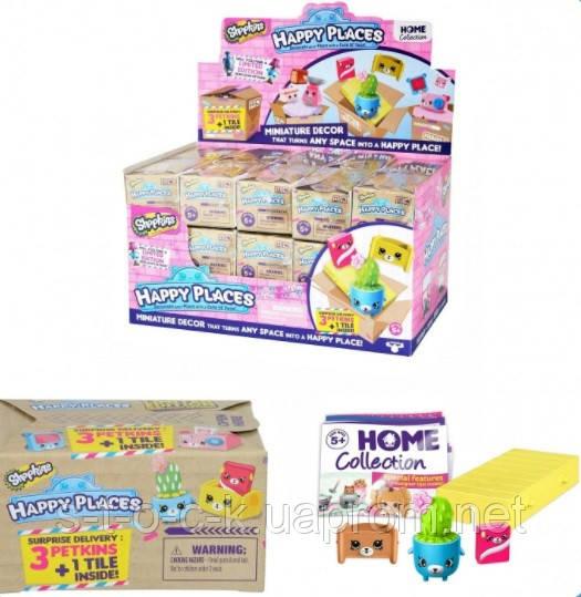 Набор фигурок HAPPY PLACES S1 Shopkins коробочка  (56193), SHOPKINS