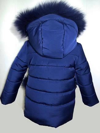 1a20233bb4f Детская зимняя куртка АНЯ на девочку