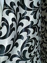 """Штора Блэкаут """"Королевские завитки"""" черный светонепроницаемые  шторы, фото 2"""