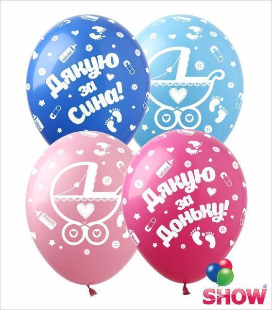 """Воздушные шары """"Дякую за сина! Дякую за доньку"""" 12""""(30 см) пастель ассорти В упак: 100шт ТМ Арт «SHOW»"""