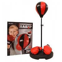 Детская груша для бокса на регулируемой стойке с перчатками MS 0332