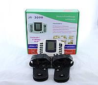 Электронные тапочки для массажа ног  Digital Slipper JR-309A