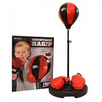 Детская груша для бокса с перчатками MS 0332