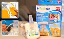 Диспенсер для розлива напитков Magic Tap (Арт. 90099), фото 3