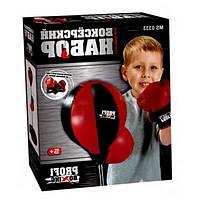 Набор детский для бокса на стойке и перчатки MS 0332