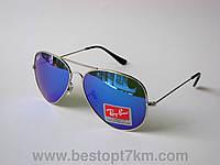 """Солнцезащитные очки """"Ray Ban"""" синие зеркало авиаторы"""
