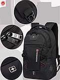 """Рюкзак чорний в швейцарському стилі великий 17"""" Swrgtaiti з кодовим замком, фото 4"""