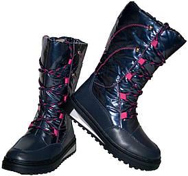 Детские зимние ботинки APAWWA Польша (размеры 32-37)