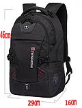 Рюкзак черный в швейцарском стиле Swrgtaiti с код. замком, фото 6