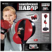 Боксерский набор для детей на стойке и перчатки  MS 0332