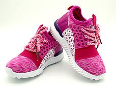 Детские и подростковые кроссовки Gofc 28,29 размеры