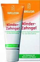 Зубной гель для детей Weleda 50 мл