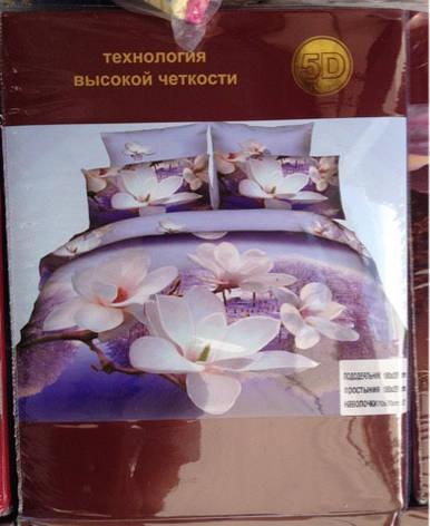 Комплект постельного белья  5D - красивое и комфортное. Евро, фото 2