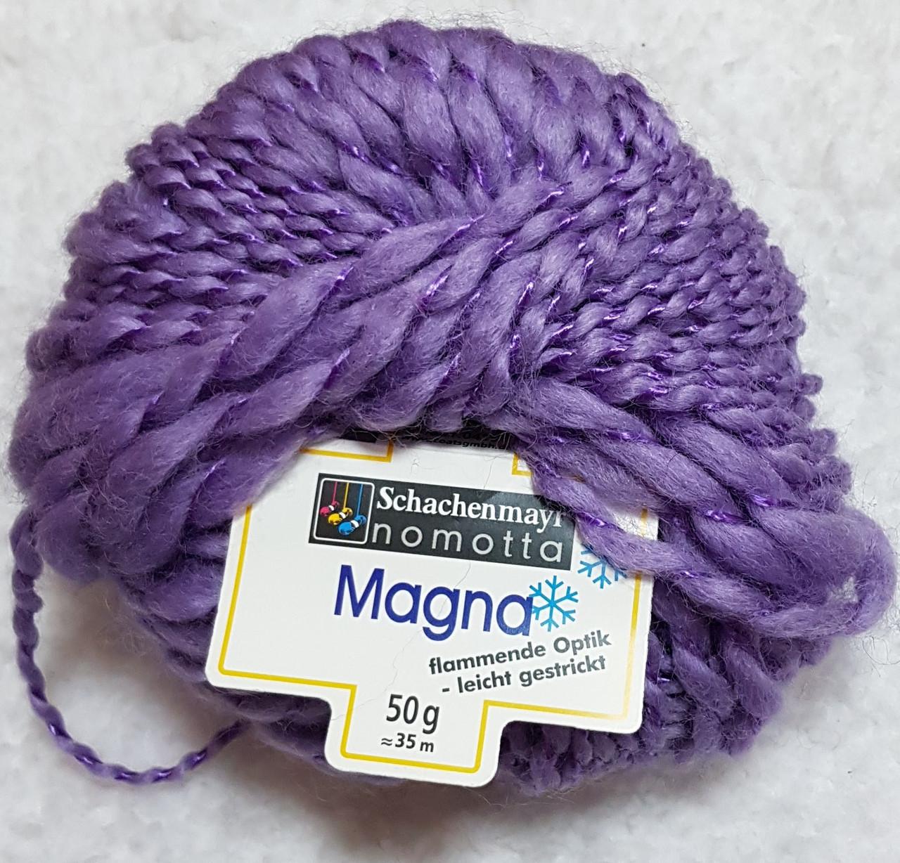 пряжа для вязания шерсть акрил сиреневого цвета продажа цена в