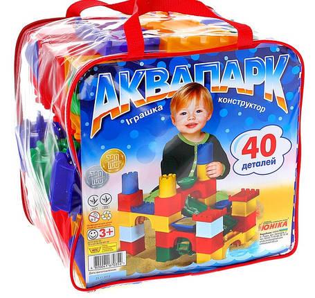 Конструктор детский Аквапарк Юника - 40 деталей в сумке, фото 2