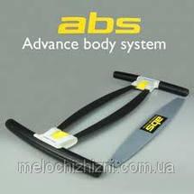 Тренажер для пресса ABS (Advanced Body System) (Арт. 3522 АКБ, фото 2