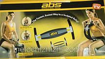 Тренажер для пресса ABS (Advanced Body System) (Арт. 3522 АКБ, фото 3