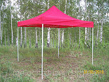 Раскладной шатер 2*2 м палатка, фото 2