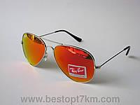 """Солнцезащитные очки """"Ray Ban"""" оранженвое зеркало авиаторы"""