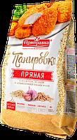 """Панировка Пряная 180г """"Приправка"""""""