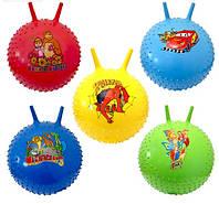 Мяч для фитнеса с рожками ND004, 5 видов, 5 цветов 55 см 580гр