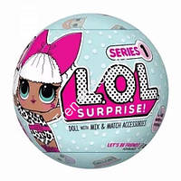 Кукла Лол, шар сюрприз, Cюрприз кукла в яйце, Игровой набор, Куклы лол, Кукла L.O.L Surprise