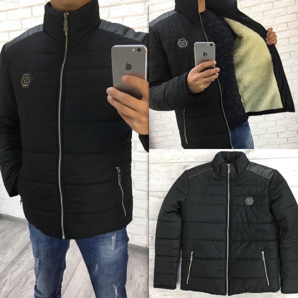 Куртка Аляска Мужская Купить