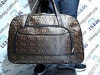 Большая дорожная сумка коричневая  38 литров