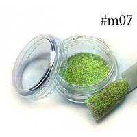 Меланж(сахар)для ногтей №12