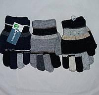 Перчатки для мальчиков в полоску двойные, опт