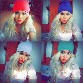 Шапка стильная женская, цвета в ассортименте!Осень-зима  ПЕРСИК, БОРДО, фото 2