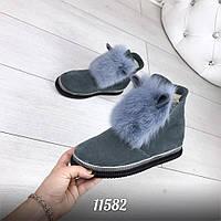 Зимние ботиночки с Ушками натуральный кролик серые