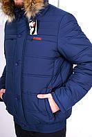 Зима 2018! Парка куртка Columbia -30* C
