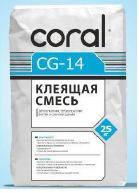 Смесь для приклейки пенополистирольных плит Coral CG-14 Смеси КОРАЛ тм , 25кг