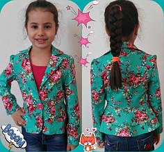 Пиджак детский с цветочным принтом разные цвета 122-140см