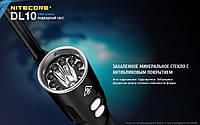 Фонарь подводный Nitecore DL10 (Cree XP-L HI V3 + Red LED, 1000 люмен, 5 режимов, 1х18650)